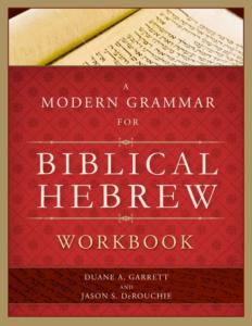 A Modern Grammar for Biblical Hebrew Workbook