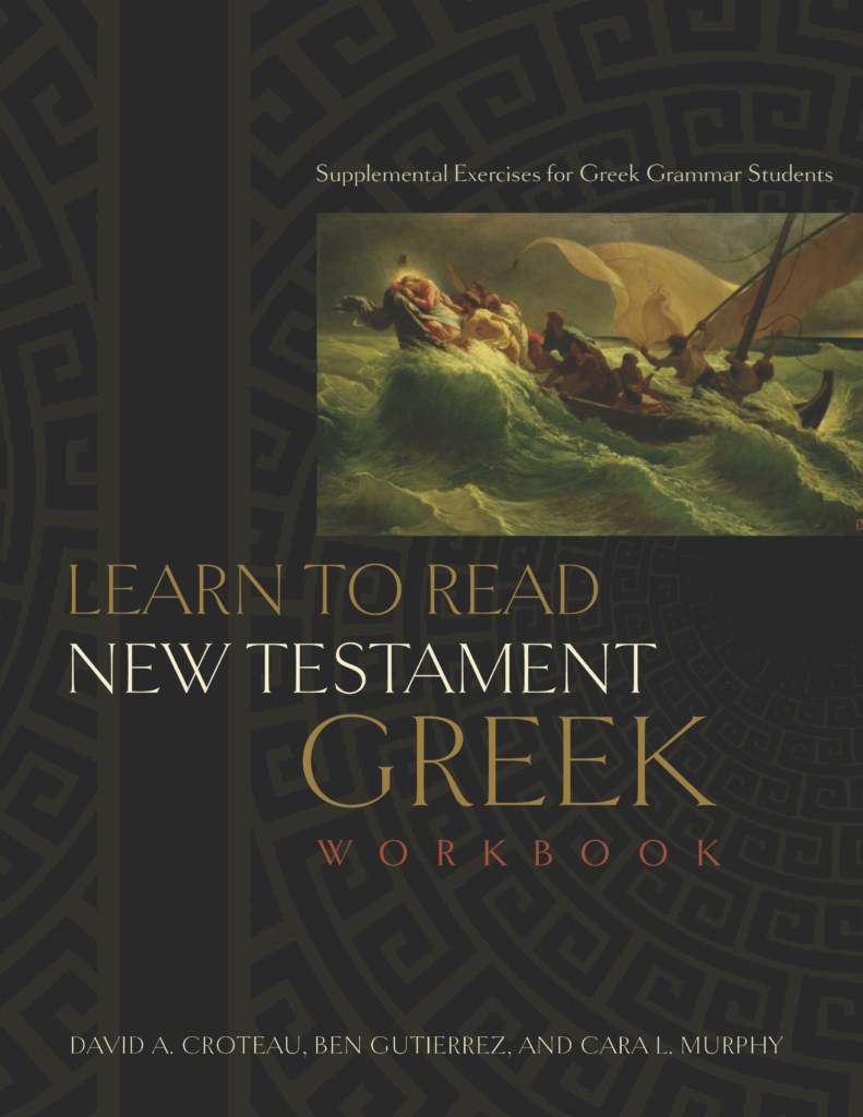Learn to Read New Testament Greek, Workbook