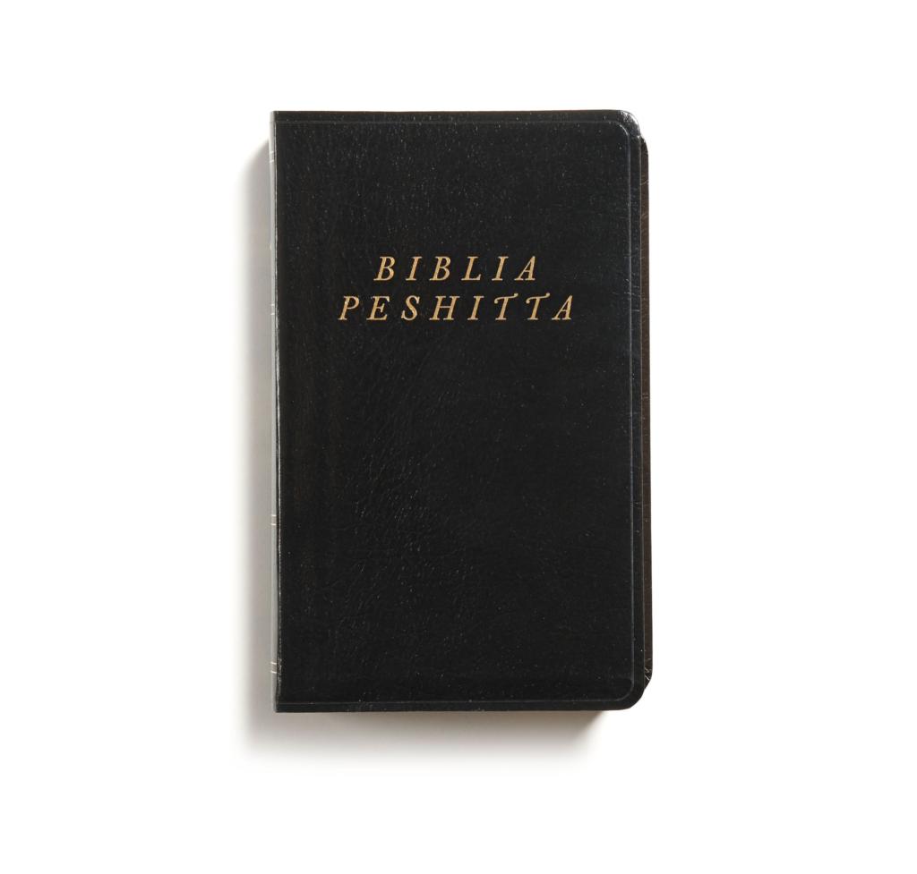 Biblia Peshitta, negro imitación piel