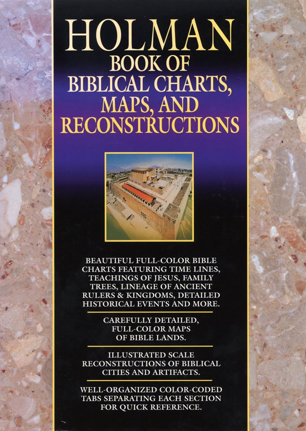 Holman Book of Biblical Charts, Maps, and Reconstructions, eBook