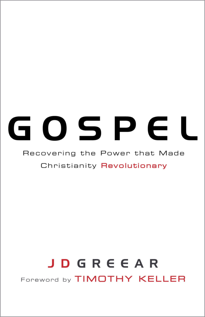 Gospel, eBook