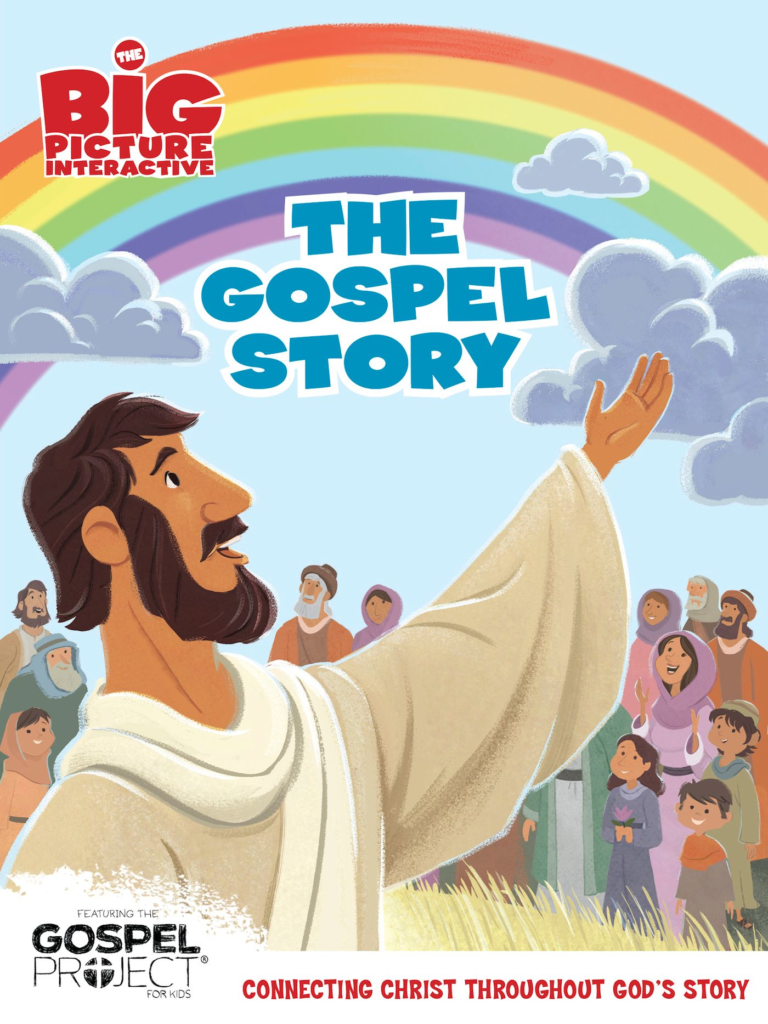 The Gospel Story, eBook