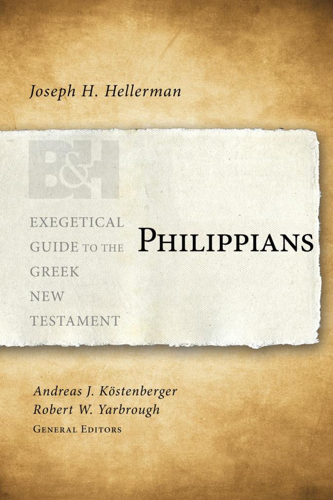 Philippians, eBook