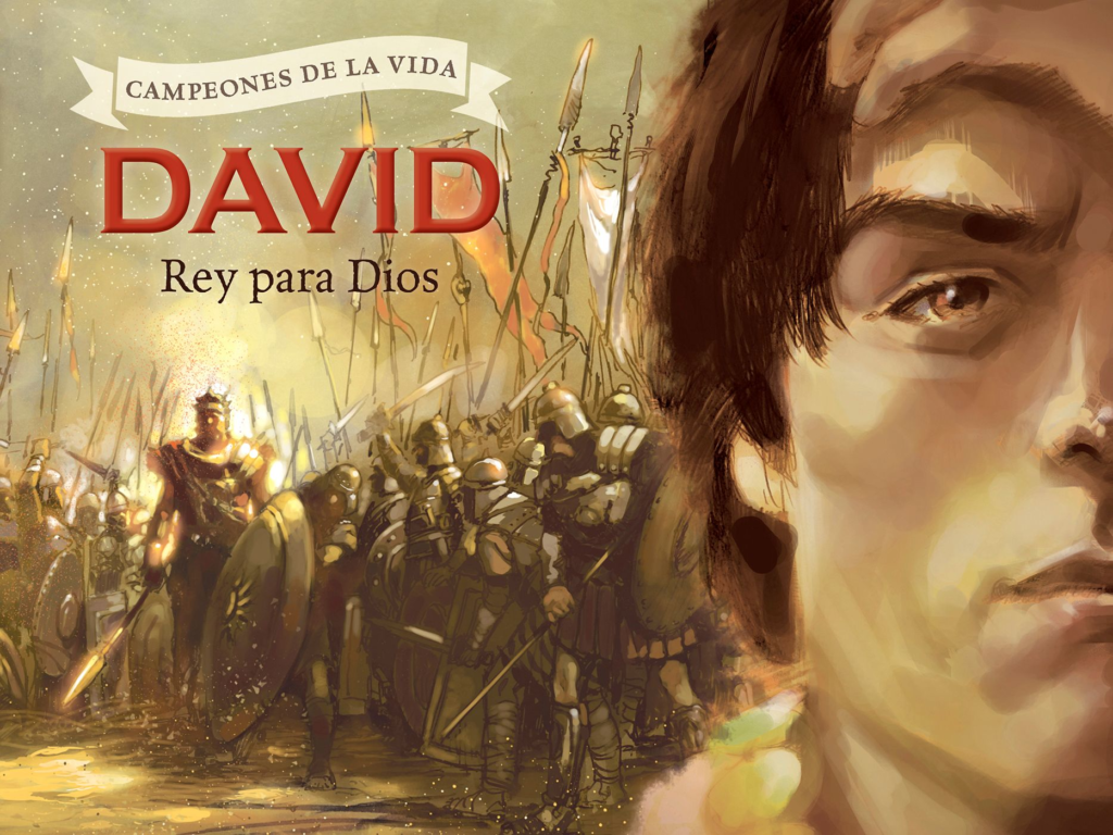 David, rey para Dios, eBook