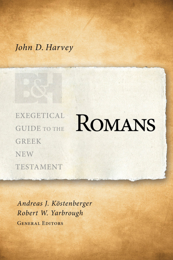 Romans, eBook