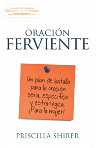 Oración ferviente, eBook