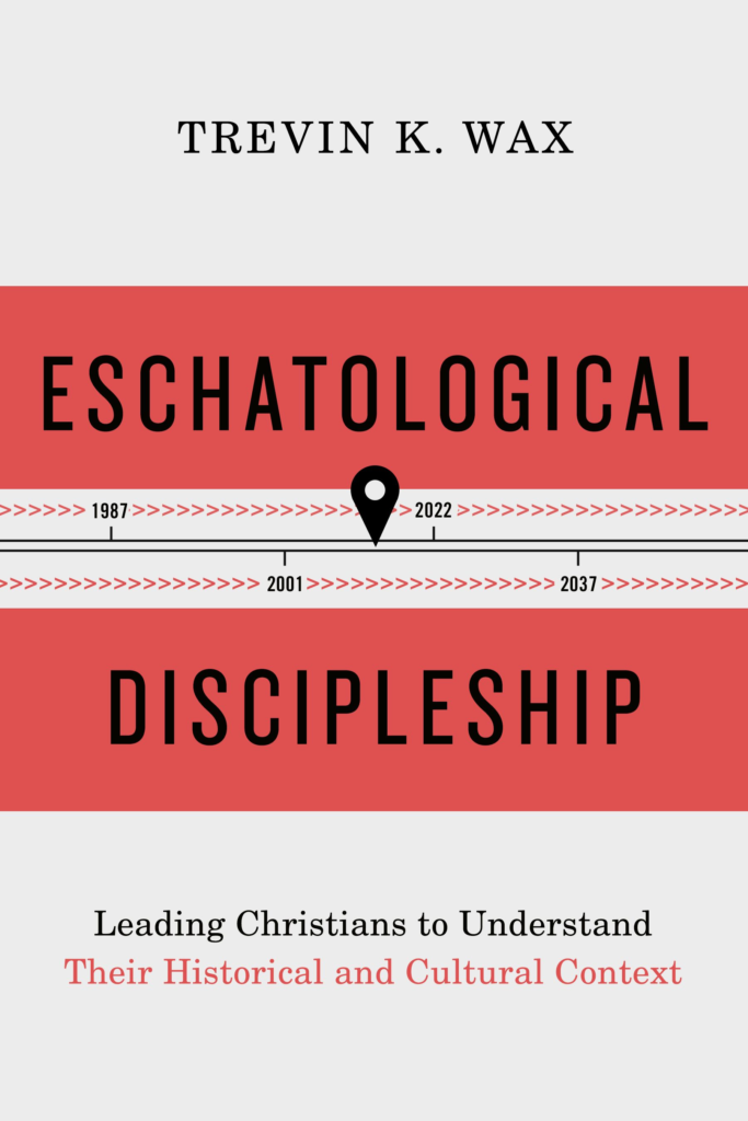 Eschatological Discipleship, eBook