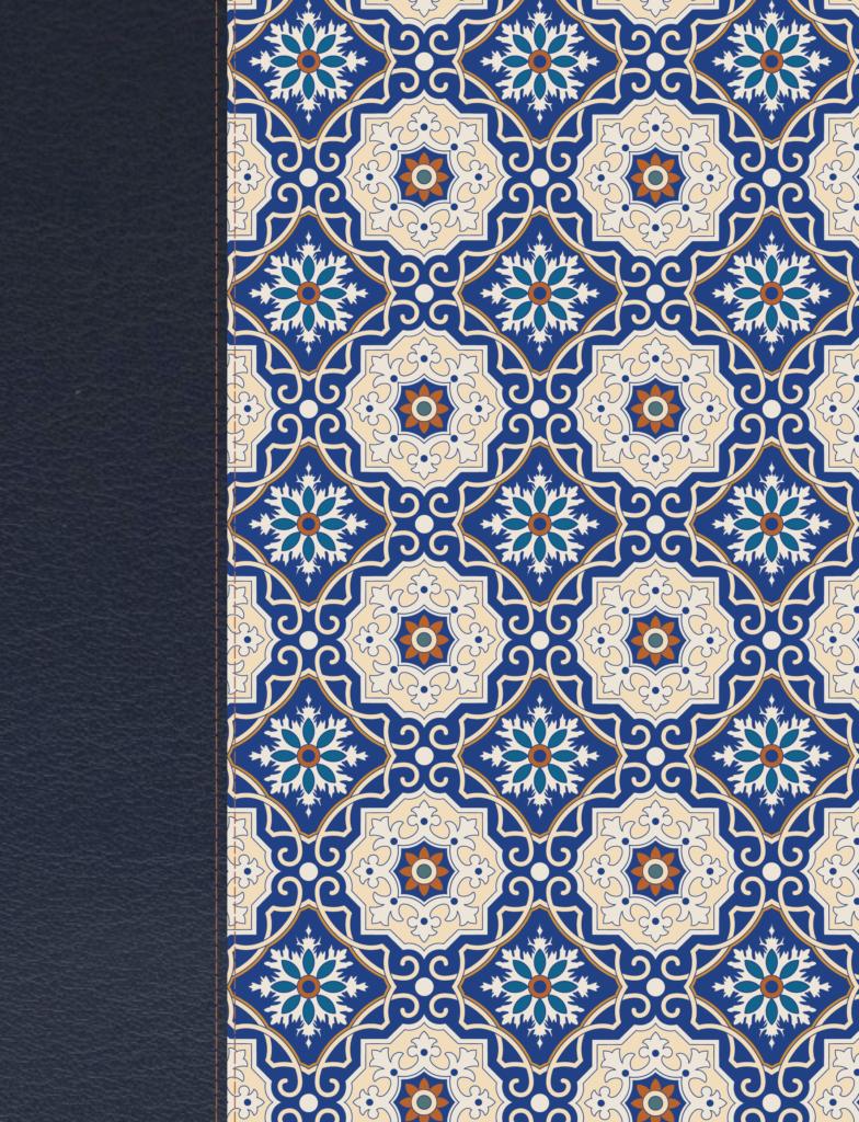 RVR 1960 Biblia de apuntes, piel fabricada y mosaico crema y azul