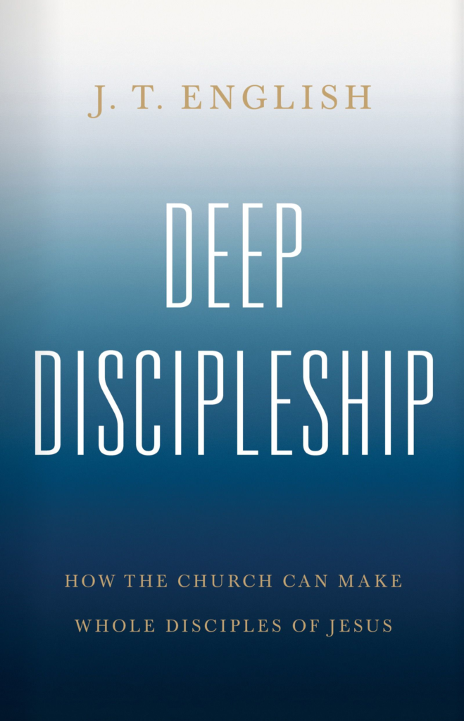 Deep Discipleship, eBook